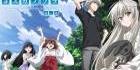 【自行打包】【缘之空1080P全集+字幕】【13