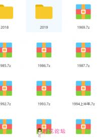 1969~2019年6月里番合集(好多V960G!!!)【百度云下载