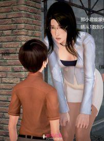 【3D全彩/无修】丝·袜女/教师兰若 01-18V2+短篇X3 21部【298MB】【百度云】