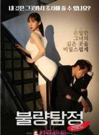[2019] [韩国] [剧情] [BT下载][不良侦探][HD-MP4/1G][独家韩语中字][720P][闵度允拿下女同姐妹花]