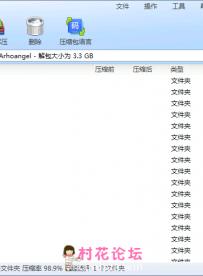 【申精!】【Arhoangel】【3.27GB】【百度云】【永久有效,挂了会补】【本人自行打包合集下载/禁止重复帖子】
