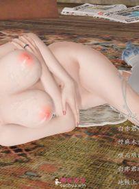 梦塔·雪谜城女主角:白亦君和猥·琐大叔![743M][百度云]
