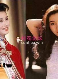 1988年香港小姐总决赛含高叉泳装(李嘉欣冠军)高清版本3.04G  百度7天有效