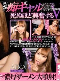 AIKA CAFR-374【1V2.8G】【百度云】