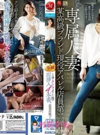 美丽少妇长谷川秋子初登场2部高清【9.3G】【磁力种子】