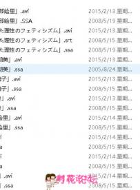 [合集] 遗作与臭作【15V 3.66GB】【百度云】