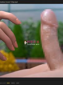 【自行打包】近親青姦 Outdoor Incest【641MB】【百度云】