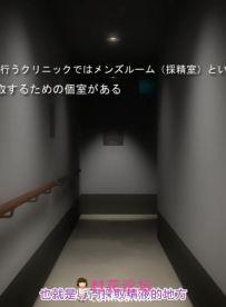 3D护士小姐姐的精液検査中文字幕1v/280M【百度云】