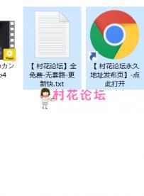 【百度云】【2.34GB】兄妹のジョウシキ & 姉弟のカンケイ1-3+4 整合版