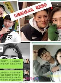 杭州某幼师00后女同的复杂恋爱史 【 1.49G】    百度云