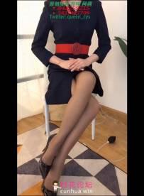定制视频 南航空姐疯狂的三次榨精 美腿高跟丝袜【1V 864MB】【百度盘】
