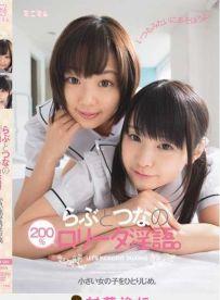 MUM-061 萝莉AV下载【2V1.64GB】【迅雷】