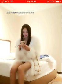 酒店约开宝马的白衣极品外围美女偷拍【1V452M】【百度云】