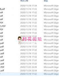 漂亮干姐姐1-106未完结779.84MB,连载中百度网盘下载