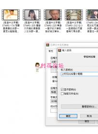 永野一夏【26P 7V 13.1GB】【百度云】