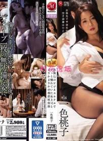 11/23 ❤5部精選新片❤《有碼中文》【5V5.2G】【种子】