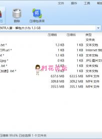 NTR人妻 【3V  1.27GB】【百度云】