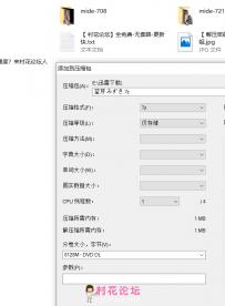 【失效】【原创】蓝芽 みずき(蓝芽 美月,Aiga-Mizuki)作品合集【7v48.04GB】【百度云】